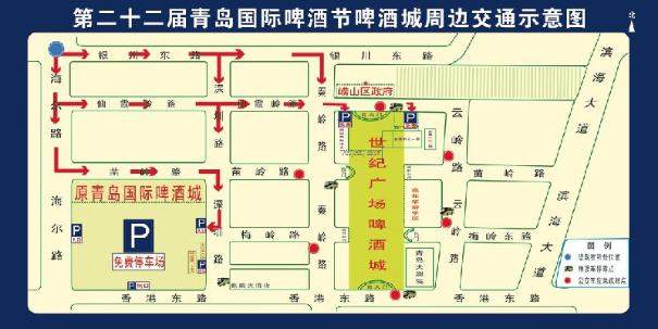 电话预售让市民点赞   8月10日,第二十六届青岛国际啤酒节崂山会场
