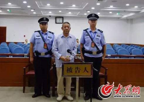 临沂大学原副校长李富山贪污受贿近500万 被判11年