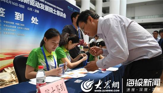 http://www.edaojz.cn/jiaoyuwenhua/143157.html