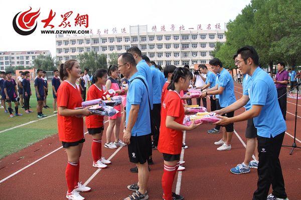 山东体育记者足球联队公益活动四