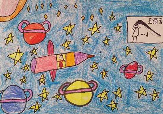 我的中国梦 滨州小学生绘画评选大赛报名持续中