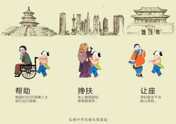 """菏泽""""孝贤文化""""公益广告设计大赛落幕 16人获奖"""