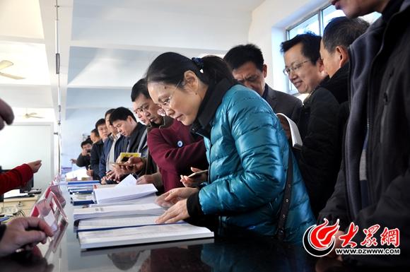 菏泽市农业局经管考察团在荣成市滕家镇学习资料
