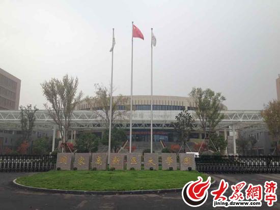 济宁高新区大学园宿舍暖气不热 实训中心电梯无法使用