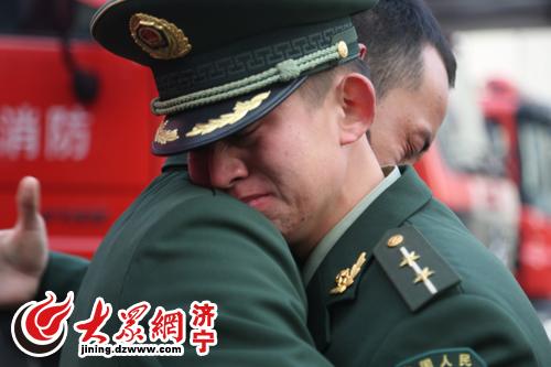 送战友踏征程 济宁公安消防支队送别27名退伍老兵