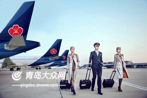 首飞成都,到如今开通20余条航线;从首架飞机降落青岛
