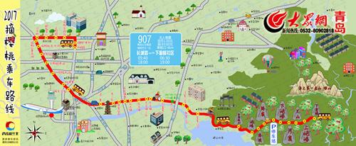 907路樱桃采摘手绘地图.