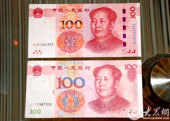 新(上)旧百元人民币正面对比