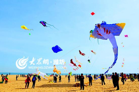 第33届潍坊国际风筝会首次在潍坊滨海区举办