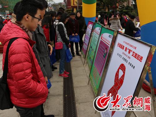 威海:青年学生感染艾滋病增多 男男同性为主
