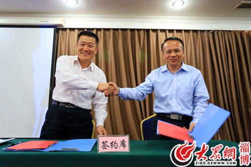签订互动游协议(孙剑 摄)