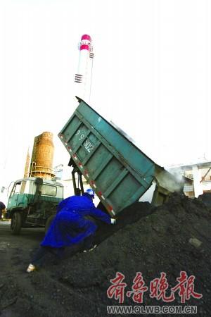 青岛供暖煤电煤库存饥饱不均原因调查