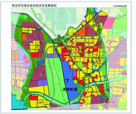 临空经济区规划图