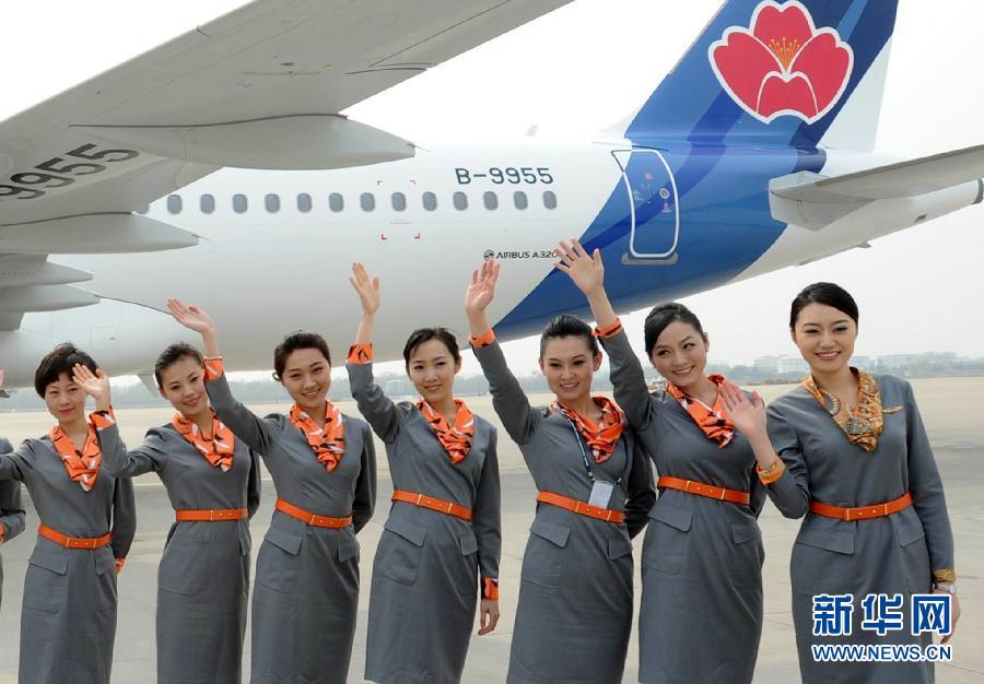 青岛航空引进的首架飞机(空客a320)抵达青岛