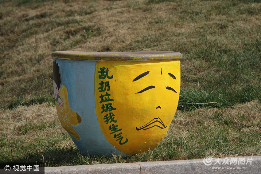 日照:农场乐园现新型垃圾缸 卡通图画可爱呆萌