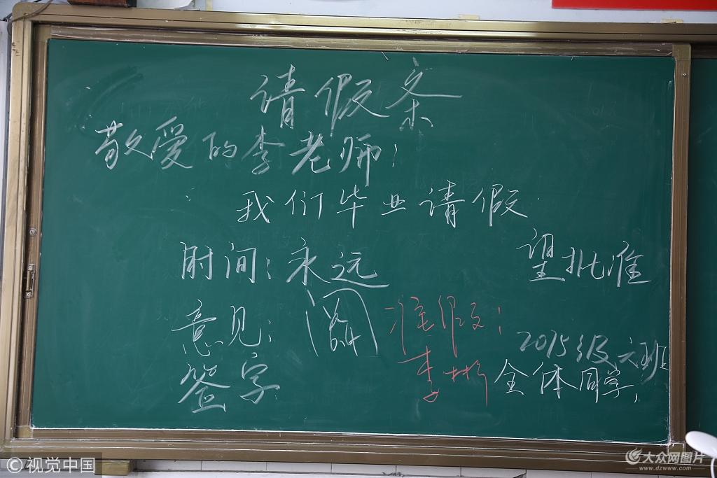 http://www.06456.cn/shandongtiyu/38577.html
