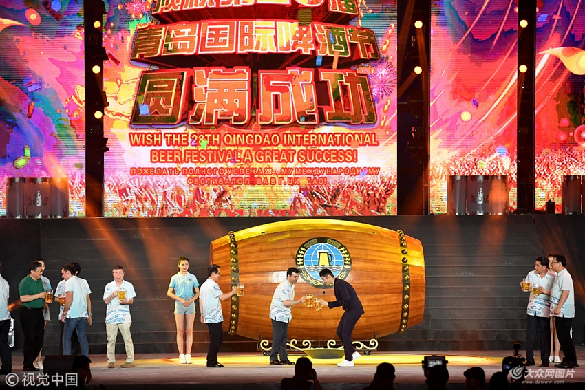 第28届青岛国际啤酒节开幕 黄晓明出席现场