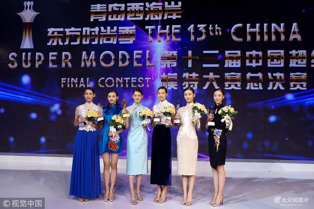 超级模特大赛泳装秀_中国超级模特大赛青岛举行 佳丽秀泳装_大众网