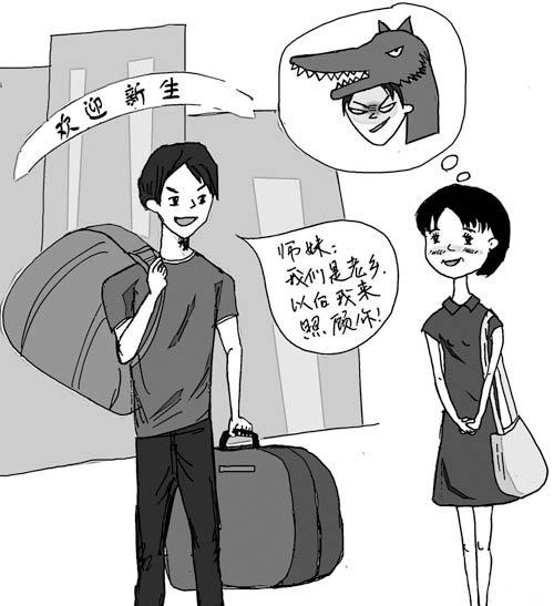动漫 卡通 漫画 头像 500_547