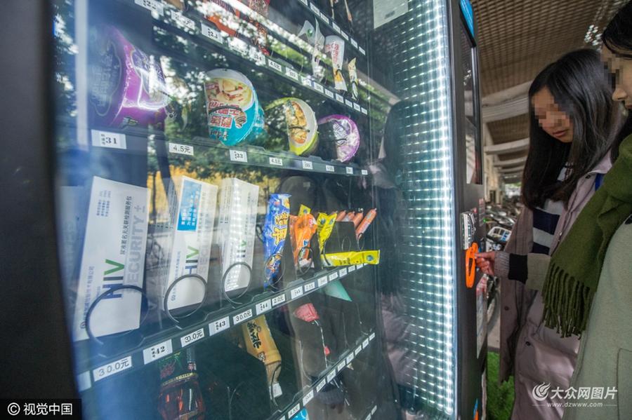 2016年11月27日,四川省成都市,西南石油大学体育馆附近,一台自动售货机内出现了艾滋病尿样检测包,这个售价30元的艾滋病尿液检测包,引来了不少大学生的好奇围观。