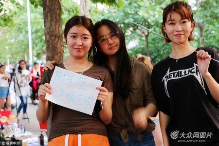 """2017年5月15日,山东济南,毕业季即将来临,山东财经大学""""跳蚤市场""""热闹开市。"""