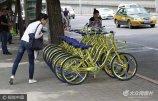 2017年6月8日,北京,金色共享单车现身朝阳区望京街头。该共享单车配备充电模块,可以给手机充电。