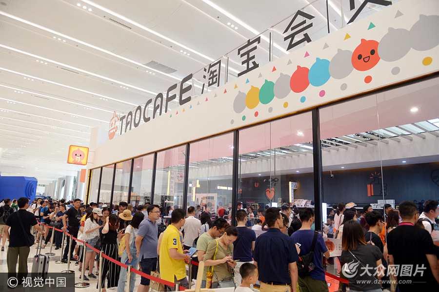 """杭州:""""无人""""超市全是人"""