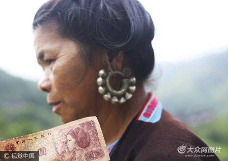 2017年8月16日,贵州黔东南,第四套人民币一块钱上面的头像原型石奶引。