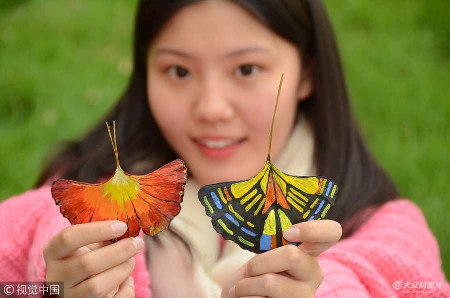 聊城大学生银杏叶上绘画蝴蝶