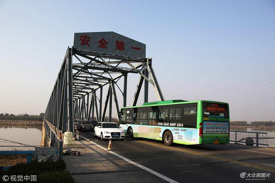 山东三座黄河大桥收费年限到期 将迎来免费