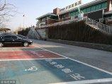 2018年1月19日,在山东高速沂源服务区,设置的女士专用停车位、无障碍停车位,此处车位比比正常车位宽50cm,这种人性化的停车位让市民纷纷称赞。