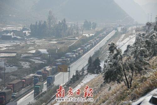 京港澳高速路粤北段再次结冰 车辆滞留10公里