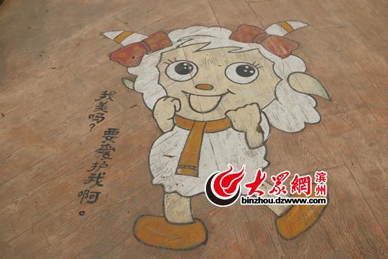 杨若福画的卡通画美羊羊