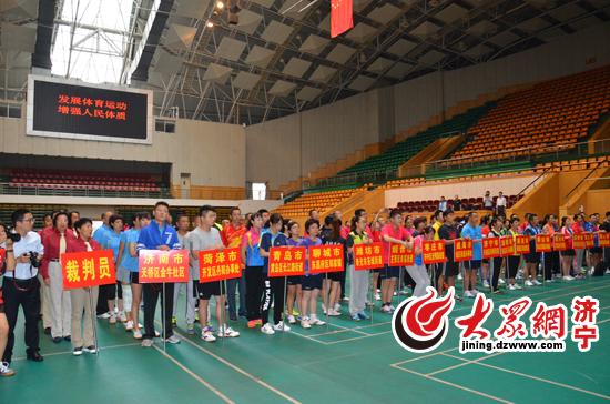 第八届千乡乒乓球总决赛在邹城市心得公园体育馆开幕羽毛球选修课体育图片