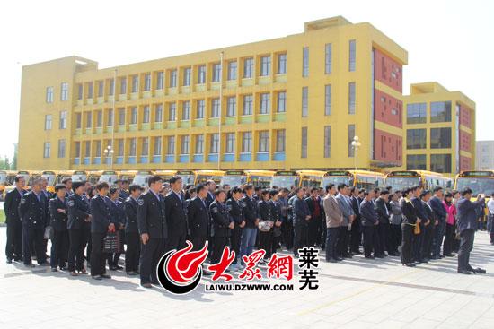 莱芜3乡镇试通校车 4200名学生有了 专人专座