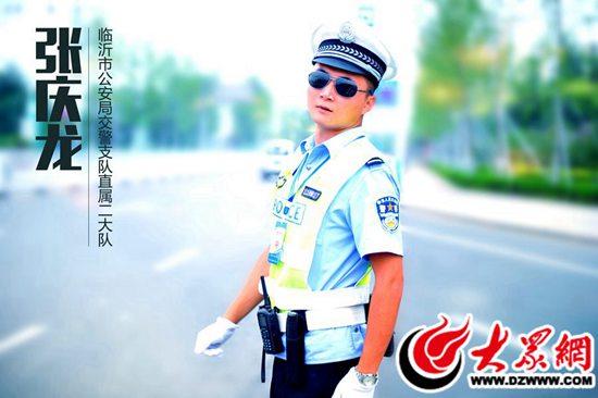 临沂交警支队_临沂市公安局交警支队直属二大队-张庆龙