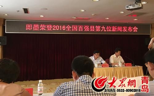 十七城市原创新闻联播 青岛     大众网青岛9月23日讯(记者 李敏)9月