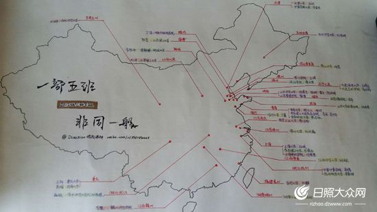 学生亲手为滕丽娜手绘的中国地图,上边标注了所有学生的去向