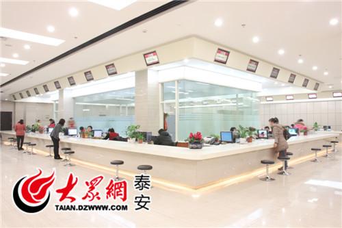 新泰市政務服務中心大廳內景