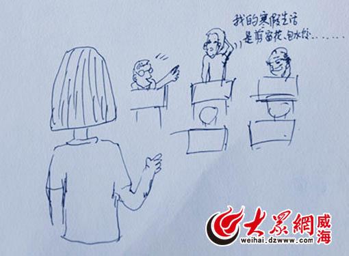 手绘教室图片回忆