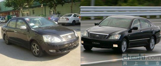 吉利新车外形酷似丰田皇冠