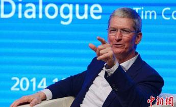 苹果CEO库克自称身为同性恋感到自豪