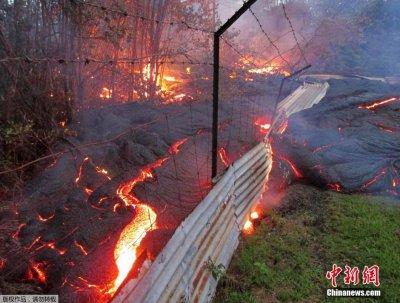 夏威夷火山持续喷发 熔岩威胁附近居民区