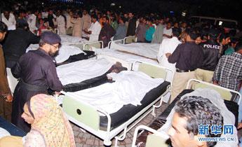 巴基斯坦拉合尔自杀式袭击死亡人数上升至54人
