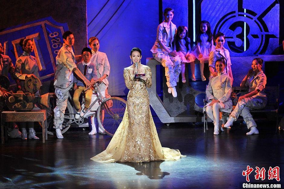 4月16日,第四届北京国际电影节举行开幕式。图为开幕式现场章子怡金色礼服登台。中新网记者 金硕 摄