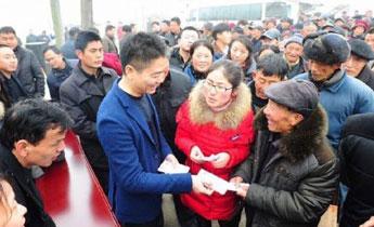 明星过大年:汪峰在美国豪赌 刘强东奶茶妹回村发钱