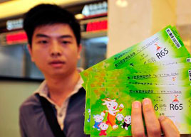 亚运会门票销售进入冲刺阶段