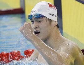 孙杨打破1500米自由泳亚洲纪录