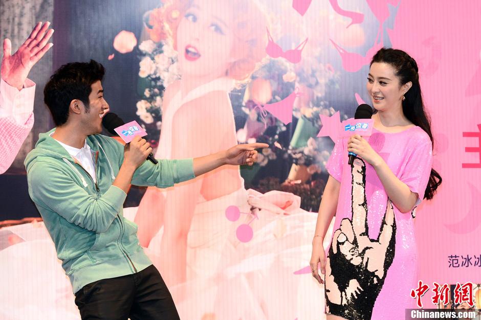 7月21日,由金依萌导演的喜剧电影《一夜惊喜》在北京举行同名主题曲MV发布会,主演范冰冰、李治廷到场助阵。