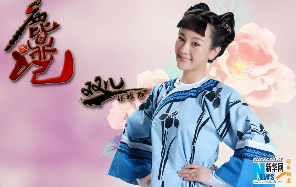 9月8日,由华策影视联合上海长宏影视共同出品的《鹿鼎记》在横店开机。现场,几位主演的造型也首次曝光,非常引人注目。